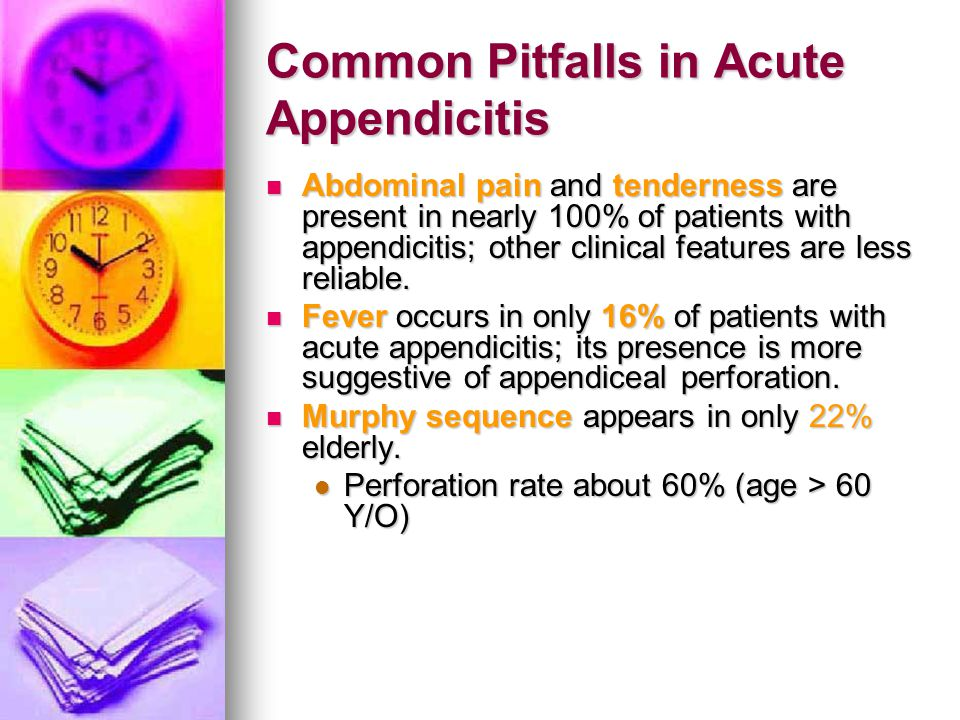 Common Pitfalls in Acute Appendicitis