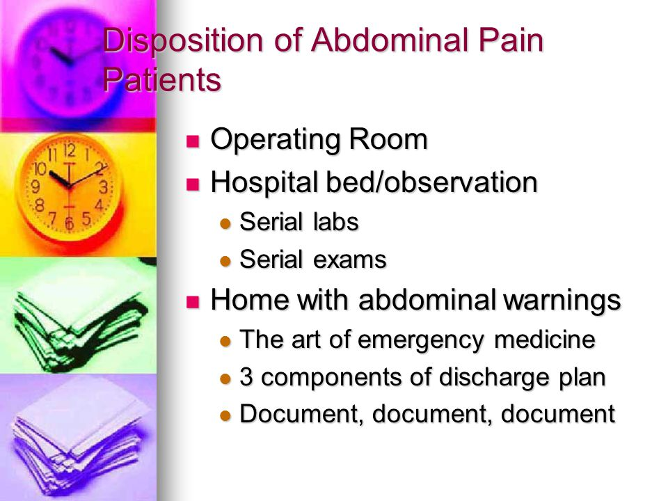 Disposition of Abdominal Pain Patients