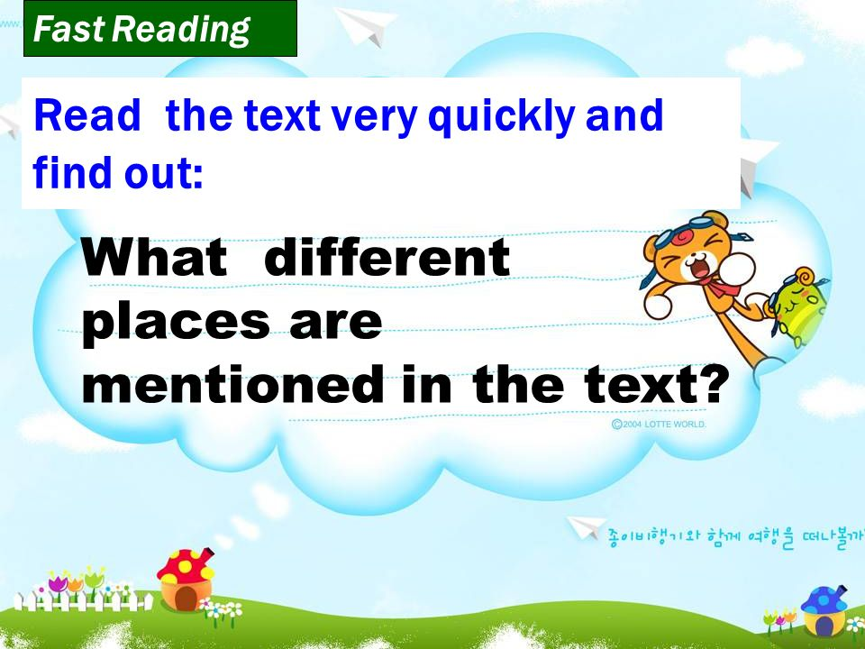 What different places are mentioned in the text
