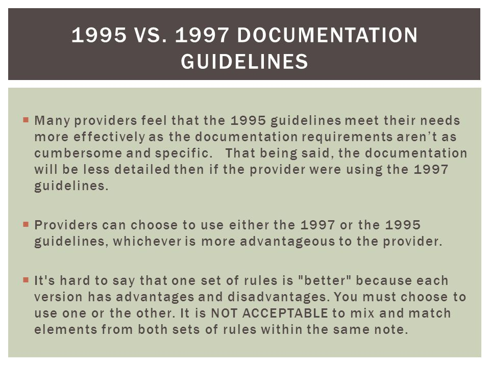 1995 VS. 1997 Documentation Guidelines