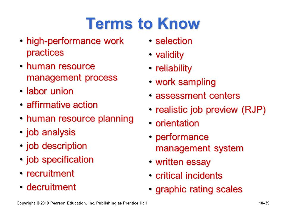 Terms to Know high-performance work practices