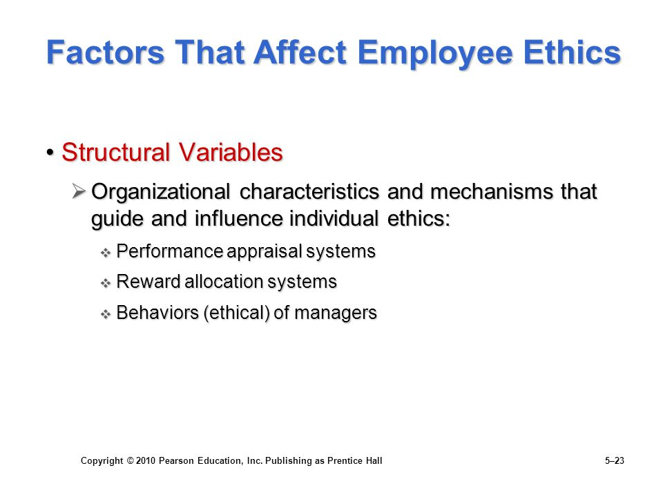 Factors That Affect Employee Ethics