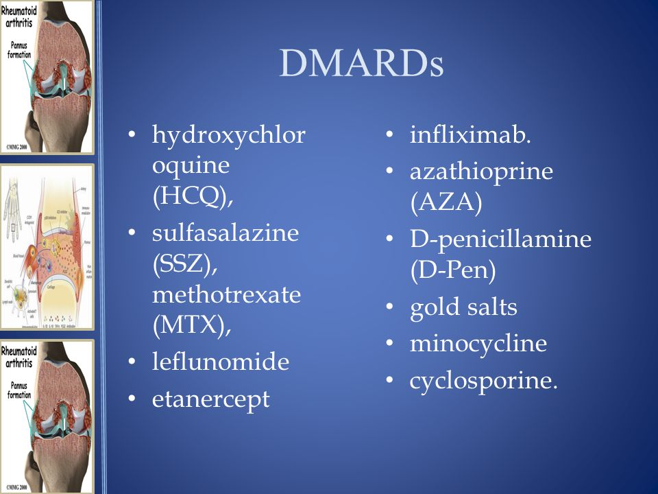 DMARDs hydroxychloroquine (HCQ),