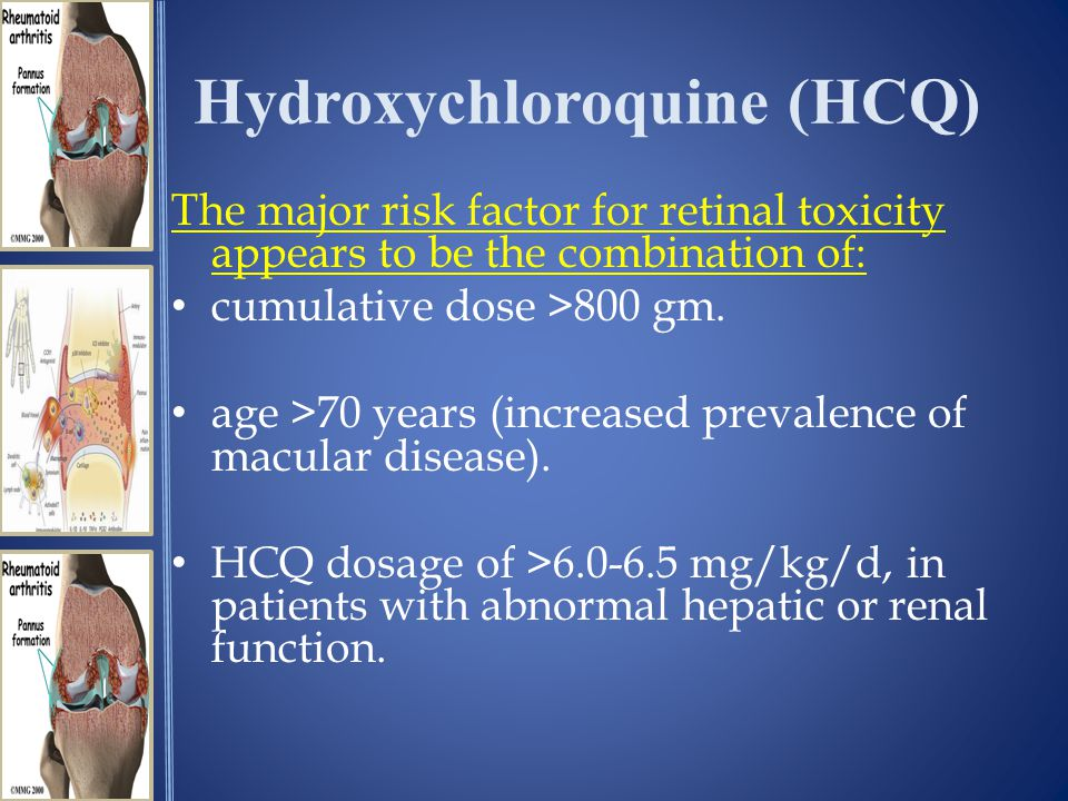 Hydroxychloroquine (HCQ)