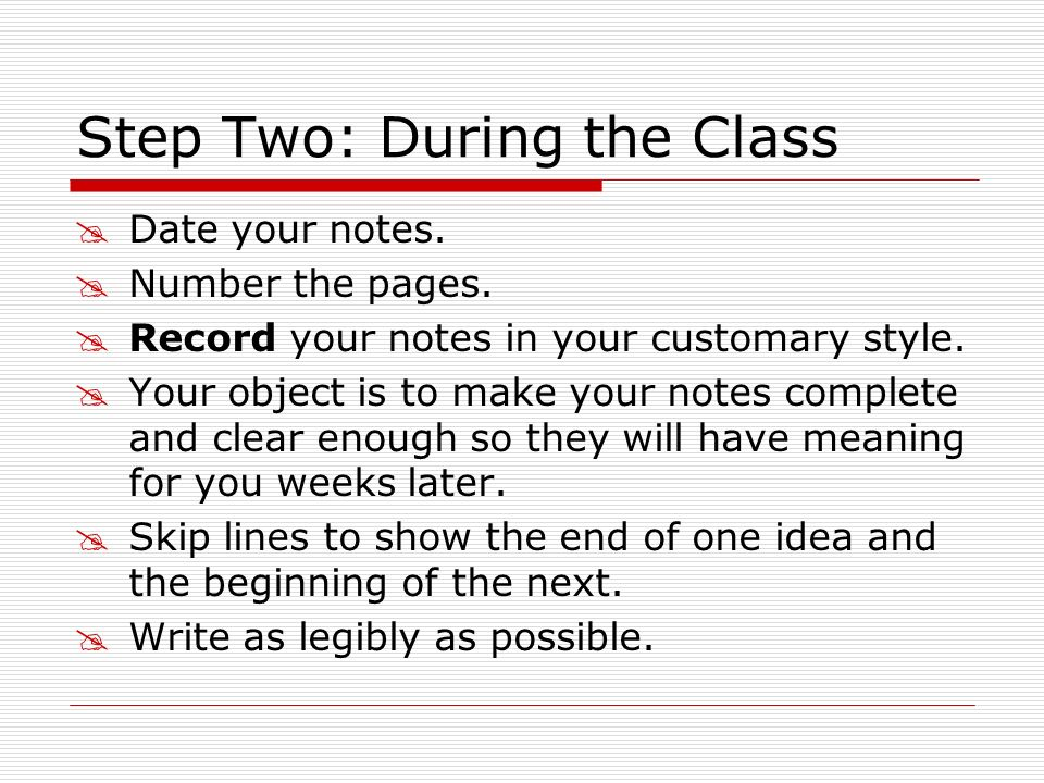 Step Two: During the Class