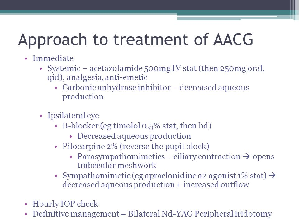 Approach to treatment of AACG