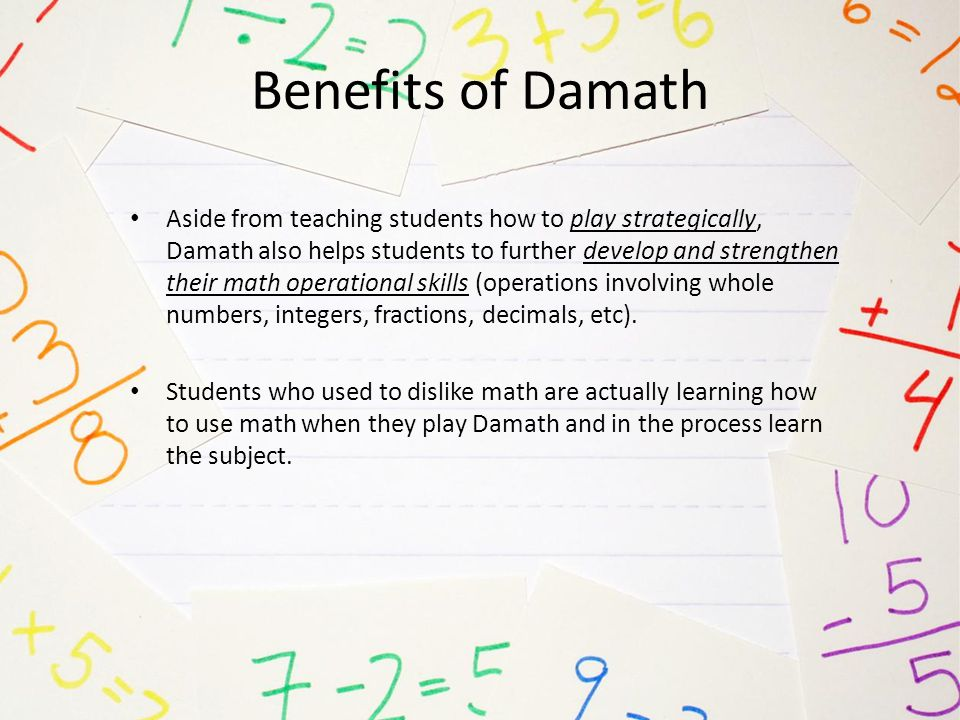 Benefits of Damath