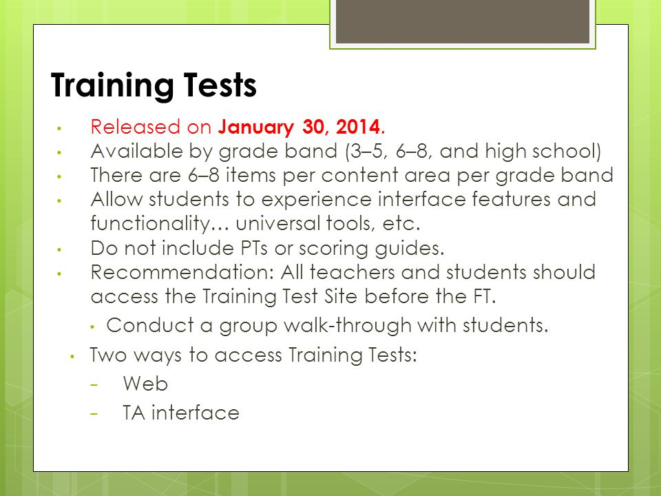 Training Tests Released on January 30, 2014.