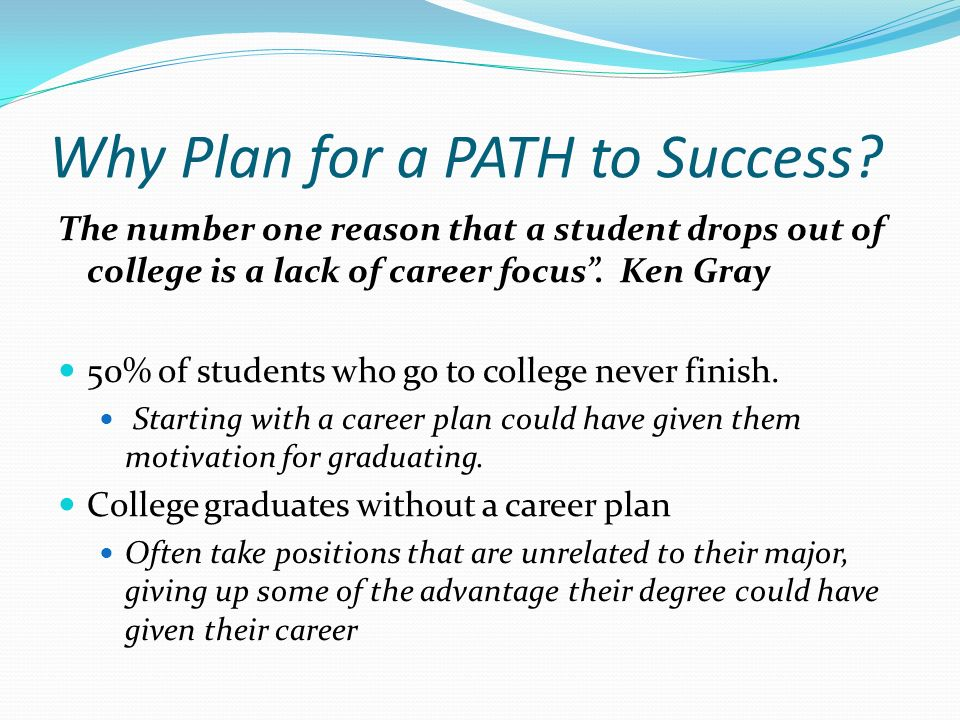 Why Plan for a PATH to Success