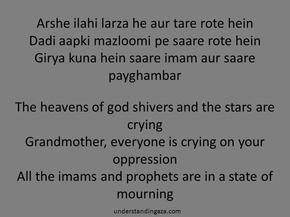 All the imams and prophets are in a state of mourning