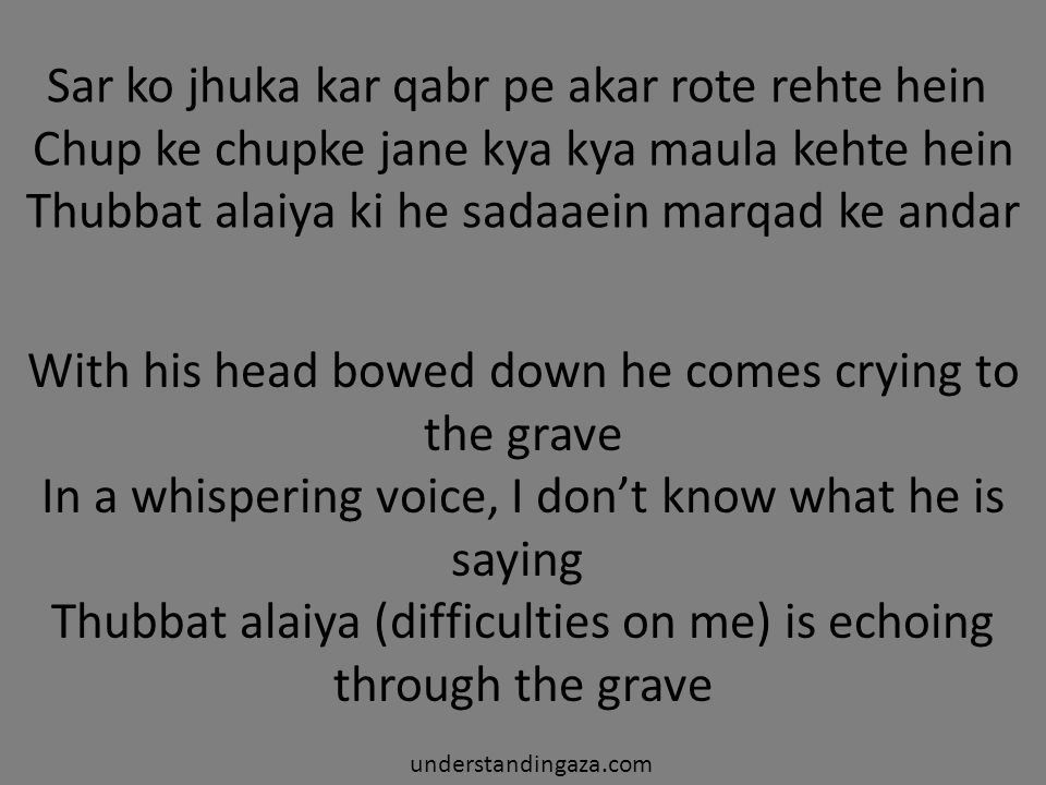 With his head bowed down he comes crying to the grave