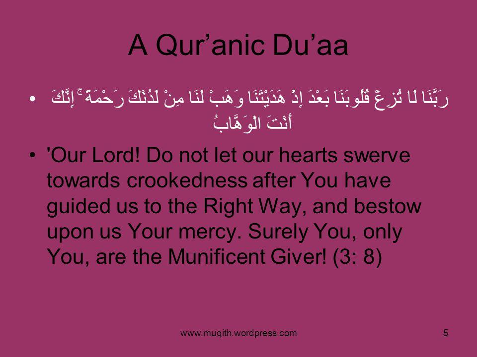 A Qur'anic Du'aa رَبَّنَا لَا تُزِغْ قُلُوبَنَا بَعْدَ إِذْ هَدَيْتَنَا وَهَبْ لَنَا مِنْ لَدُنْكَ رَحْمَةً ۚ إِنَّكَ أَنْتَ الْوَهَّابُ