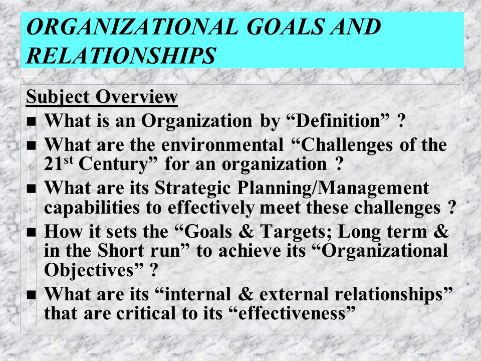 ORGANIZATIONAL GOALS AND RELATIONSHIPS