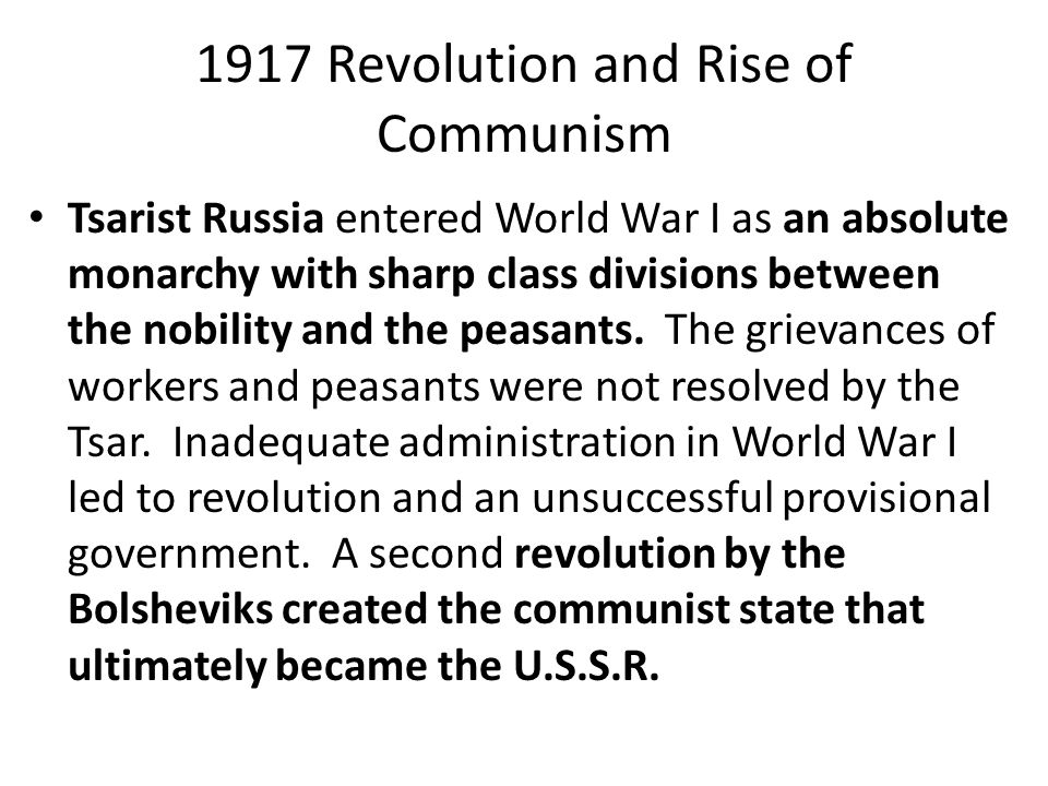 1917 Revolution and Rise of Communism
