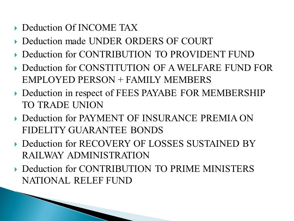 Deduction Of INCOME TAX