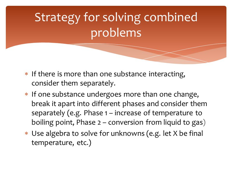 Strategy for solving combined problems