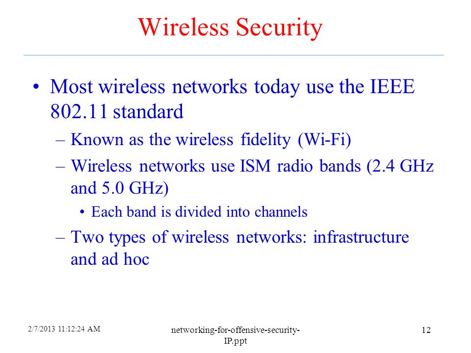 wireless network security and standards Join mike meyers for an in-depth discussion in this video, wireless security standards, part of comptia network+ (n10-006) cert prep: 6 beyond the typical network.