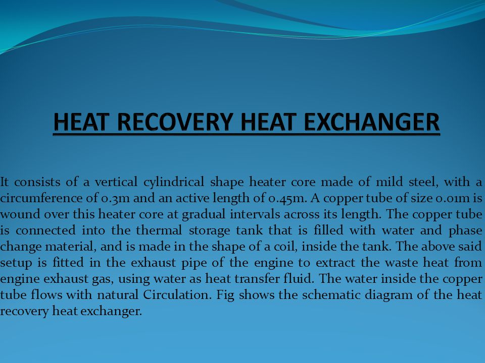 HEAT RECOVERY HEAT EXCHANGER