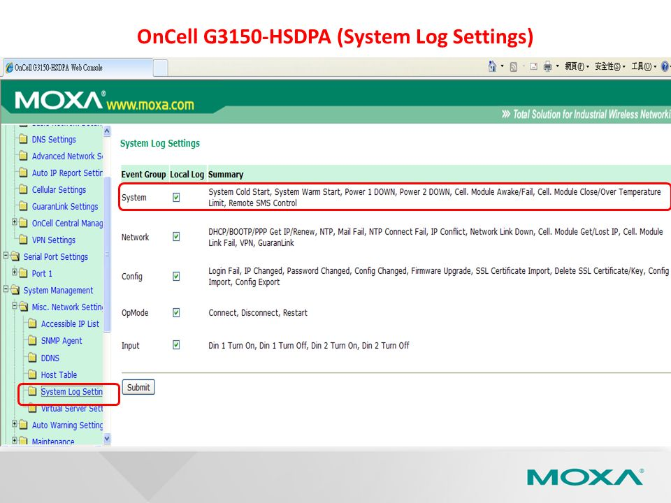 OnCell G3150-HSDPA (System Log Settings)