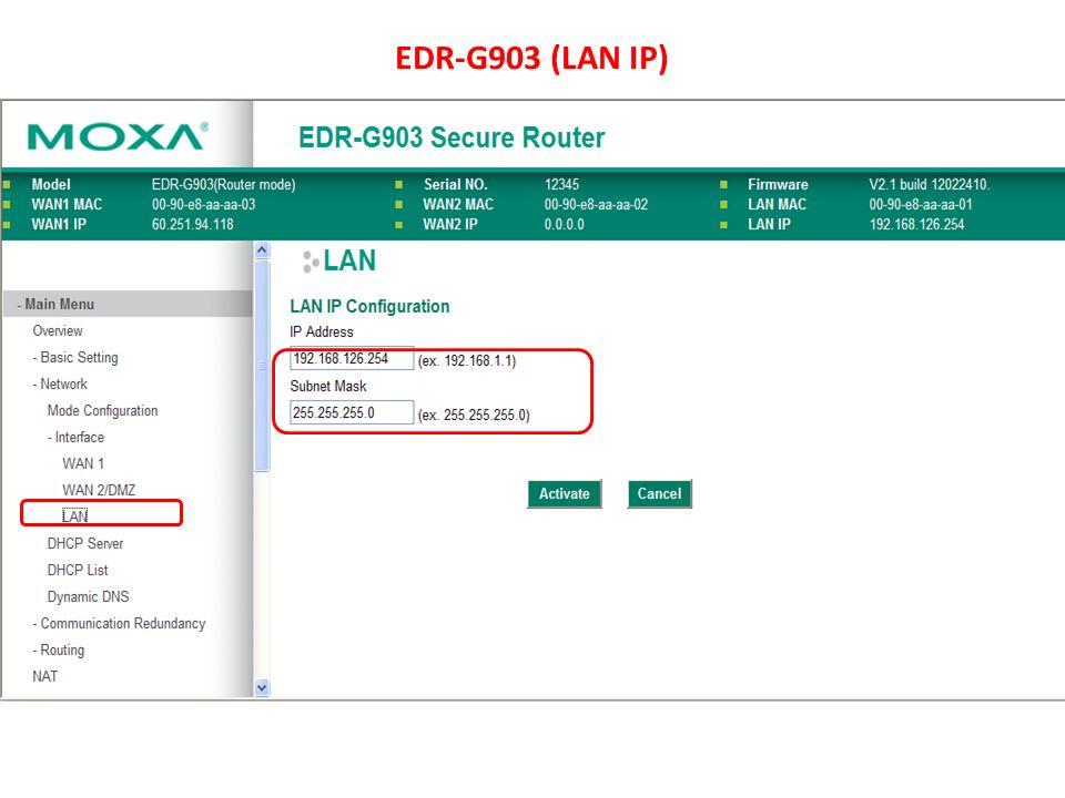 EDR-G903 (LAN IP)