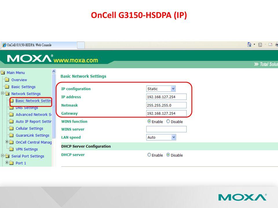 OnCell G3150-HSDPA (IP)
