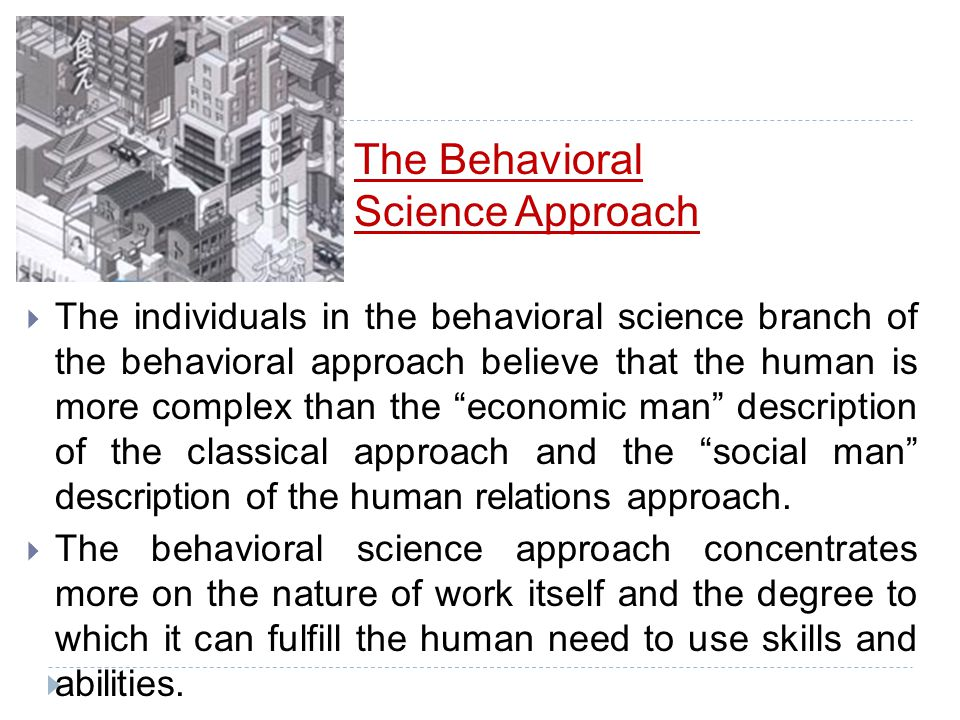 The Behavioral Science Approach