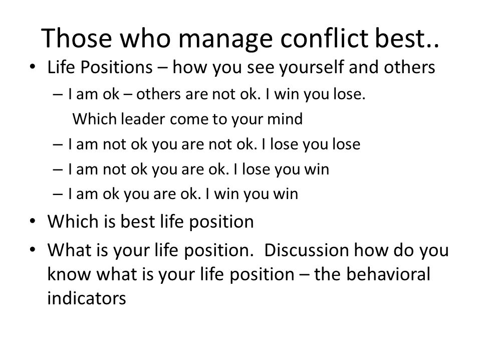 Those who manage conflict best..