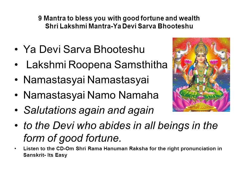 Ya Devi Sarva Bhooteshu Lakshmi Roopena Samsthitha