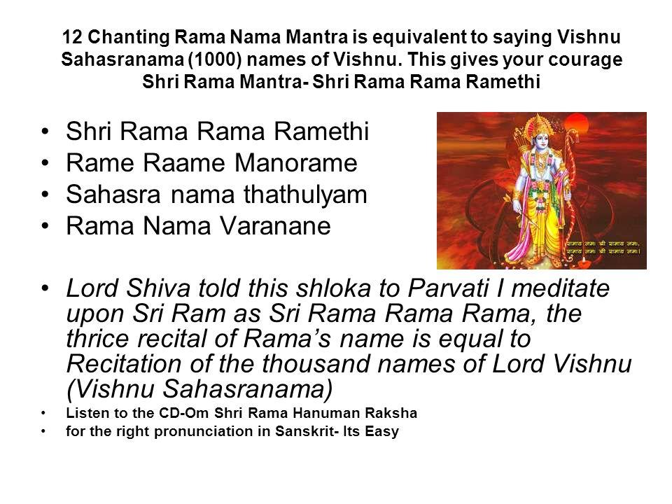 Sahasra nama thathulyam Rama Nama Varanane