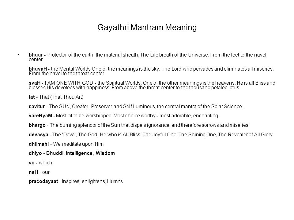 Gayathri Mantram Meaning