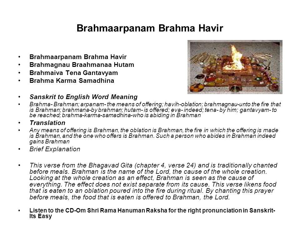 Brahmaarpanam Brahma Havir