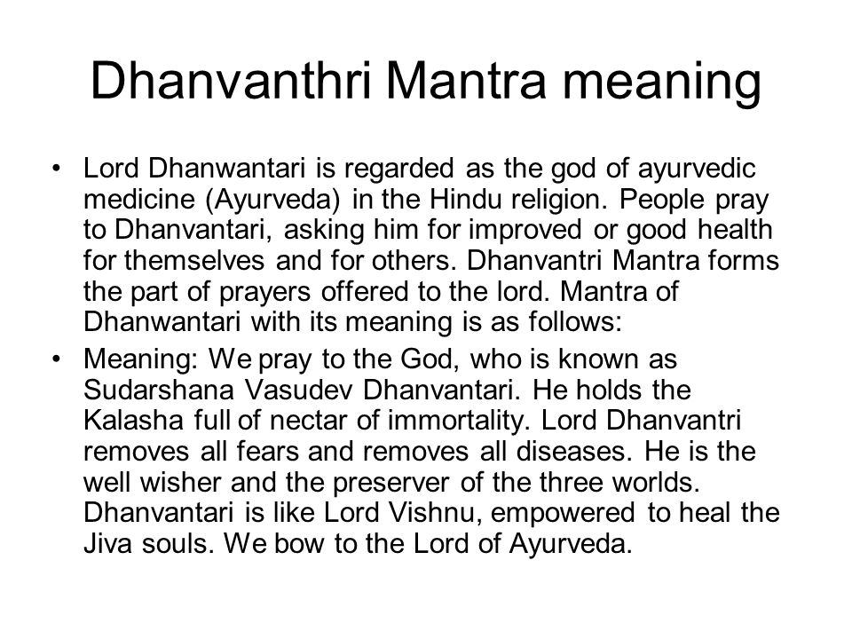 Dhanvanthri Mantra meaning