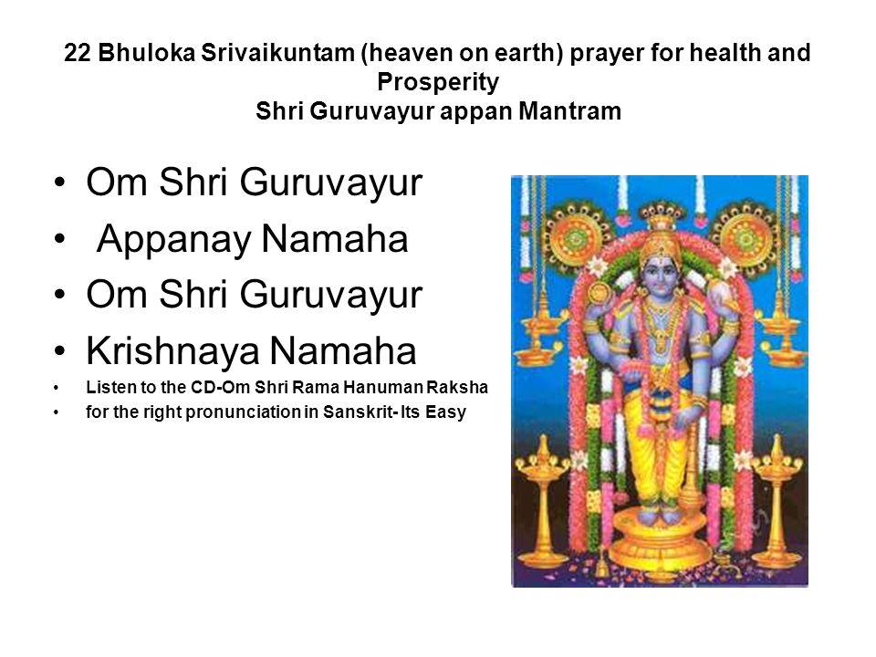 Om Shri Guruvayur Appanay Namaha Krishnaya Namaha