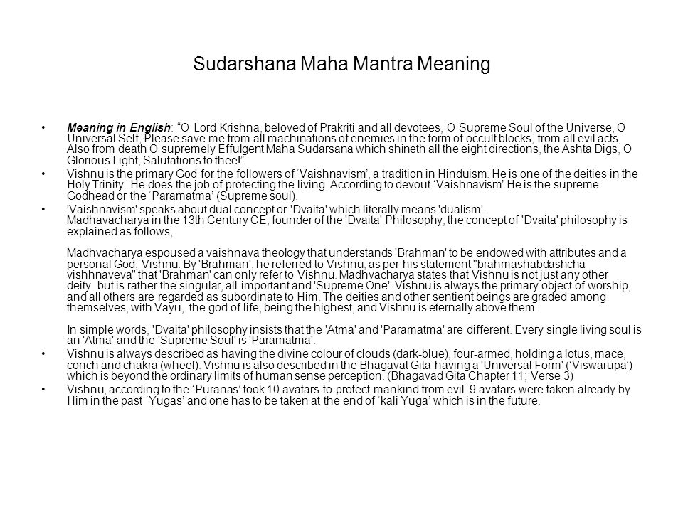 Sudarshana Maha Mantra Meaning
