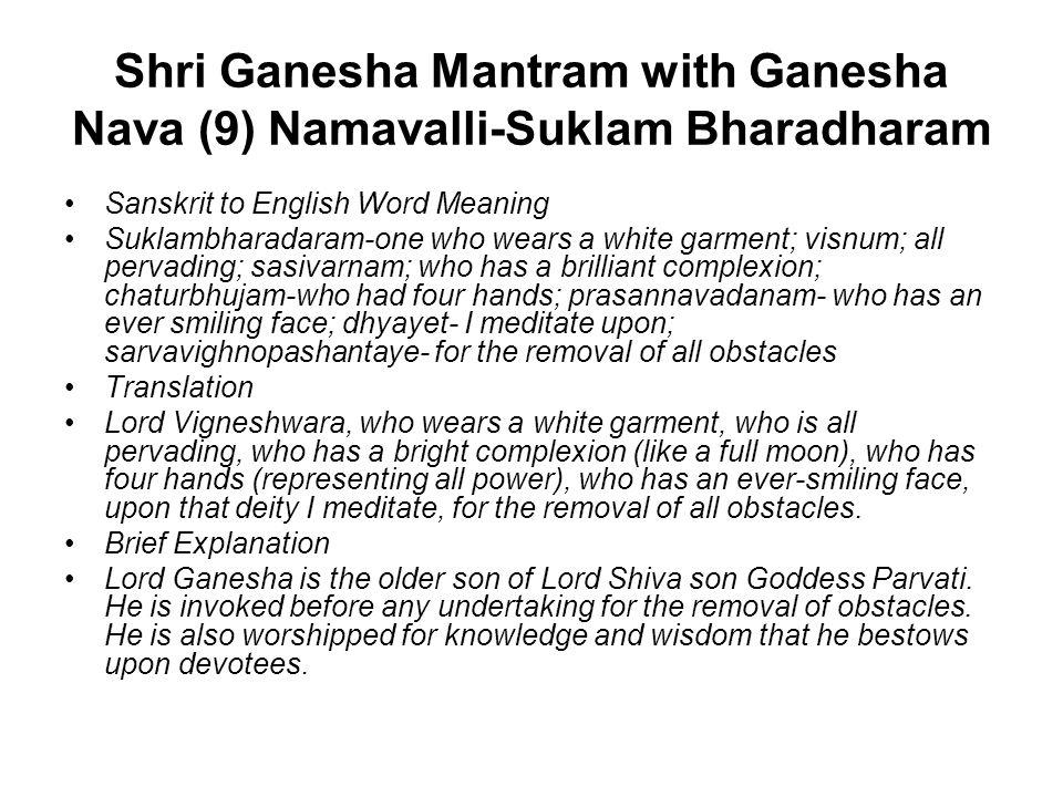 Shri Ganesha Mantram with Ganesha Nava (9) Namavalli-Suklam Bharadharam