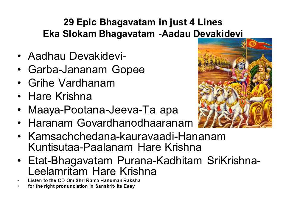 Maaya-Pootana-Jeeva-Ta apa Haranam Govardhanodhaaranam Hare Krishna