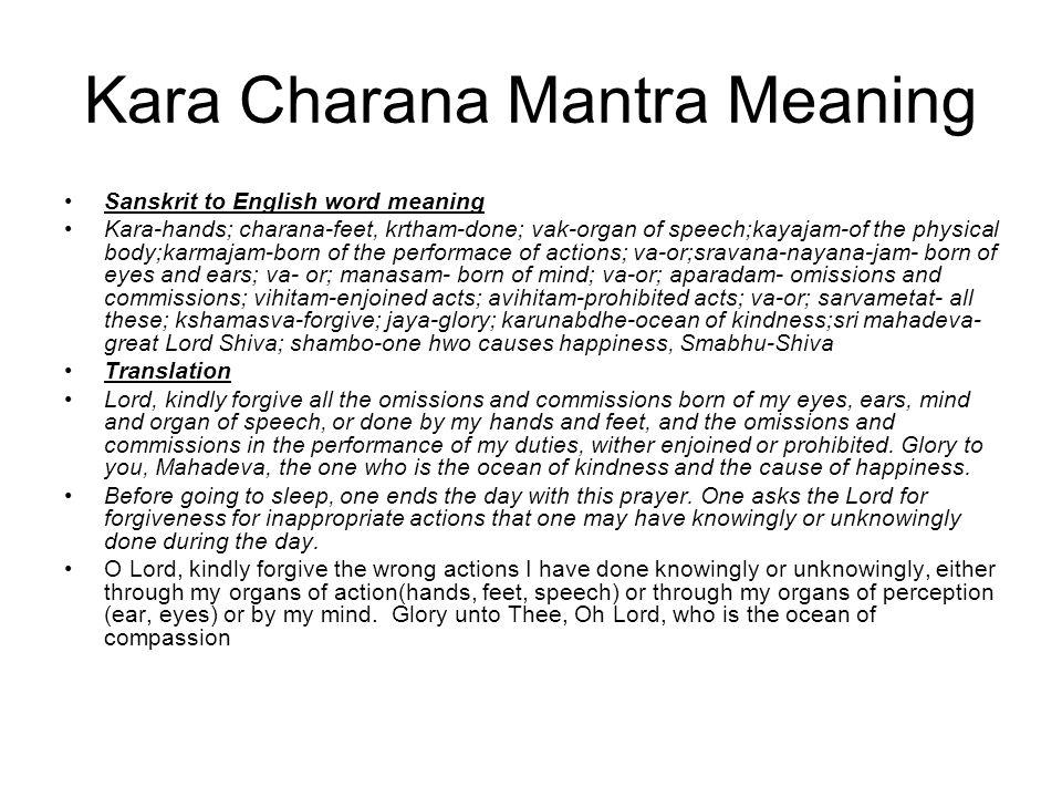 Kara Charana Mantra Meaning