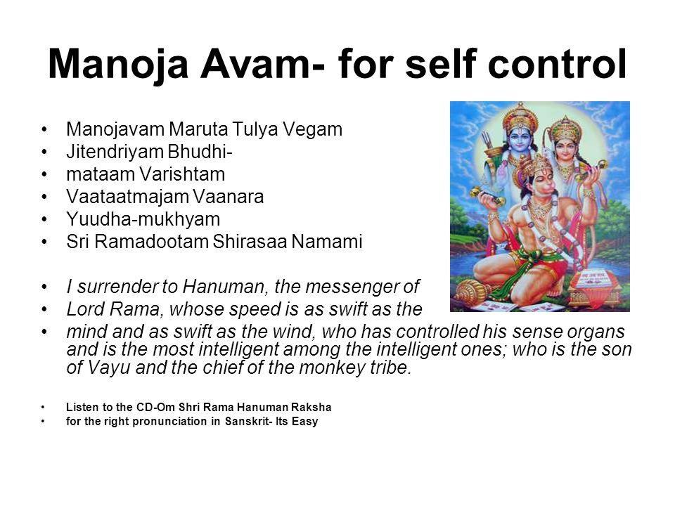 Manoja Avam- for self control