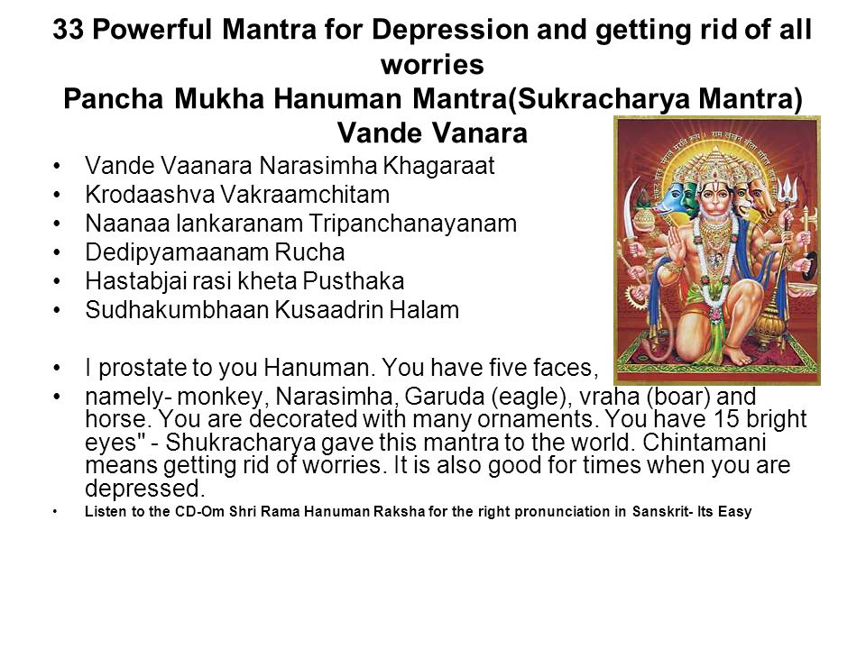 33 Powerful Mantra for Depression and getting rid of all worries Pancha Mukha Hanuman Mantra(Sukracharya Mantra) Vande Vanara