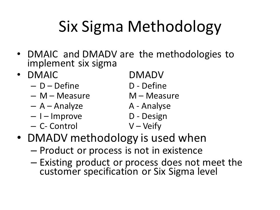 Six Sigma Methodology DMADV methodology is used when