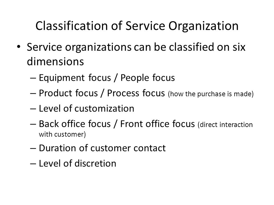 Classification of Service Organization