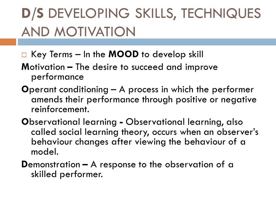 observation 1 physical development
