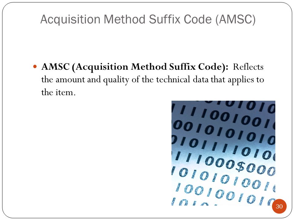 Acquisition Method Suffix Code (AMSC)