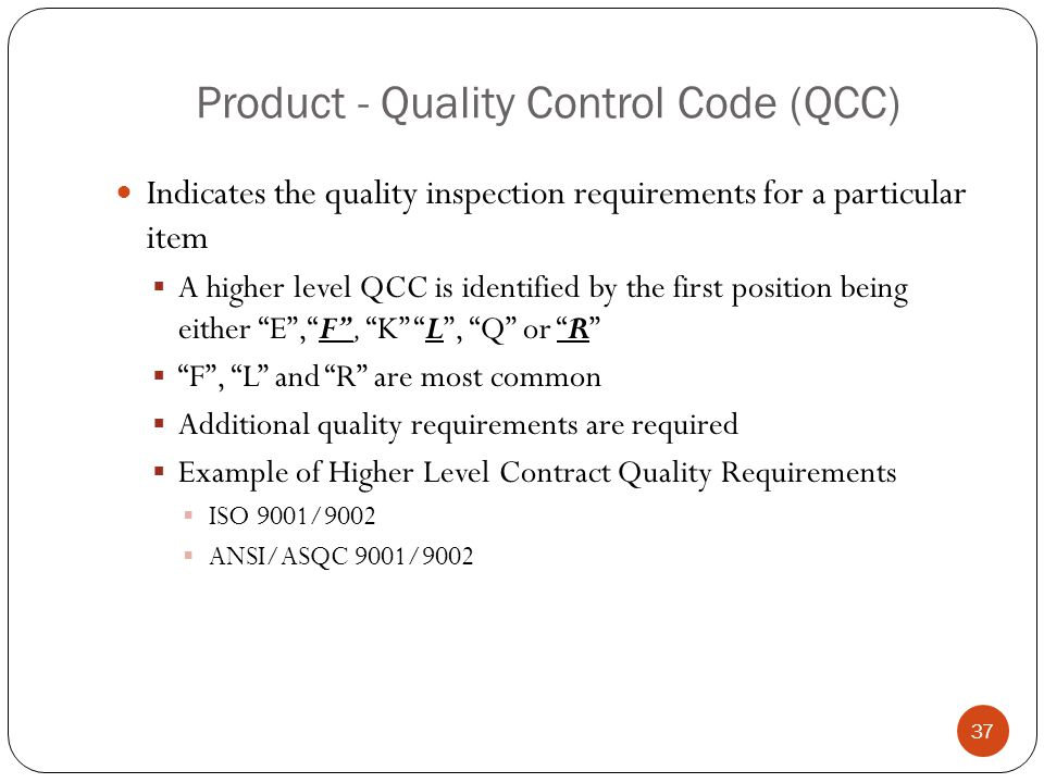 Product - Quality Control Code (QCC)