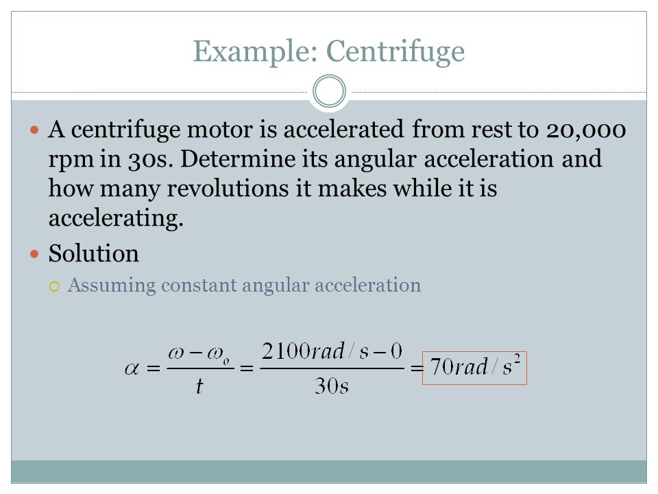 Example: Centrifuge