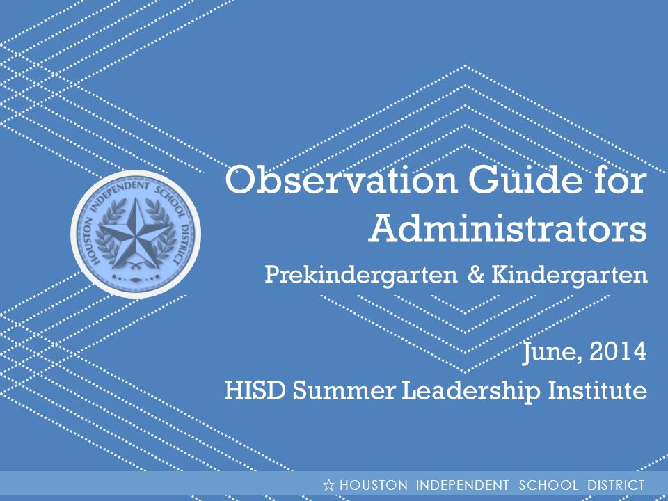 Observation Guide for Administrators