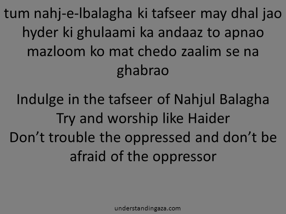Indulge in the tafseer of Nahjul Balagha Try and worship like Haider