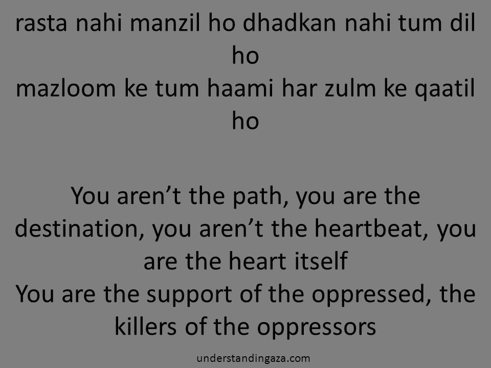 You are the support of the oppressed, the killers of the oppressors