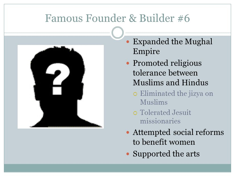 Famous Founder & Builder #6