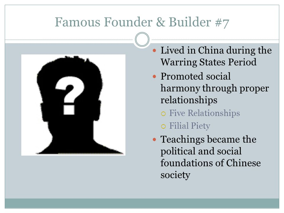 Famous Founder & Builder #7
